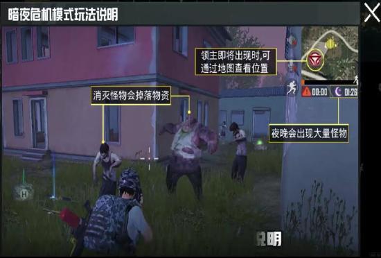 【爆料】暗夜危机2.0部分测试开发中的画面场景,文末还有粉丝福利放送!