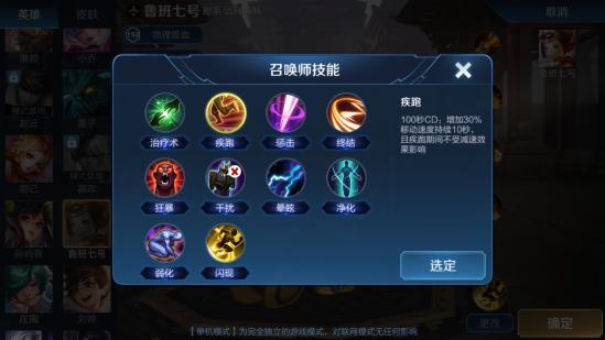 王者荣耀鲁班七号最强攻略:玩法技巧全面解析