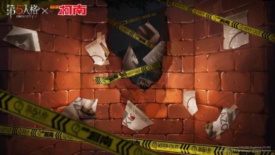第五人格X名侦探柯南【联动第一弹开启】