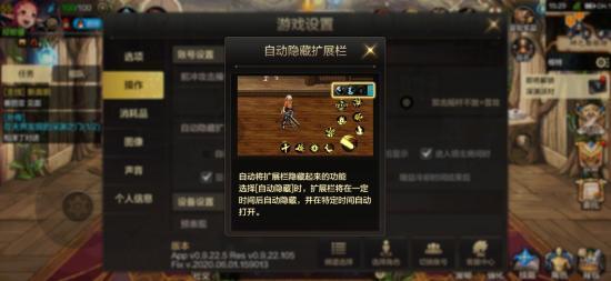 DNF手游精彩内容抢先看——进入游戏前必看的设置指南