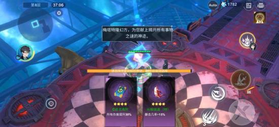 《解神者:X2》7月29日将开测!众神题材+二次元风+Roguelite融合!