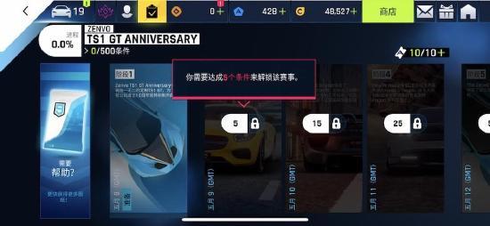 5月14日《狂野飙车9》版本更新答疑帖