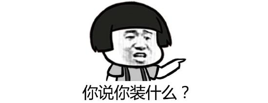 【Link・二次元】爽文套路新番《元龙》爆火 内味儿太冲了