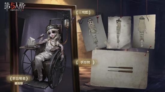 【新监管者雕刻家-伽拉泰亚】我们赶到现场时只留下两道轮椅的胎印