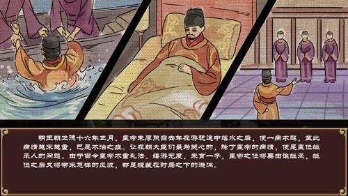 高自由度角色扮演《豪杰成长计划》开启预约!体验不一样的古代人生
