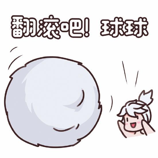 峡谷新萌宠——阿古朵表情包新鲜出炉,斗图必备!