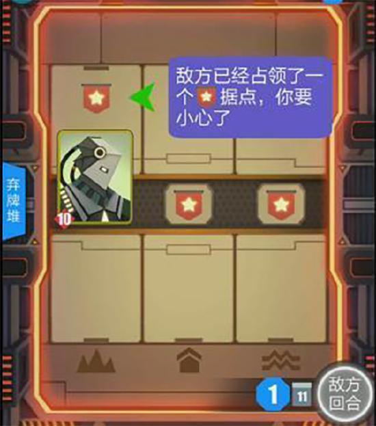 打牌+解谜,双重乐趣,双倍快乐!创新CCG玩法《2047》8月6日正式上线