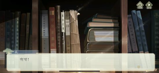 爆评测《墨魂》:诗魂一瞥惊艳,一部不甚完美又令人不舍放下的作品
