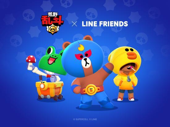 荒野乱斗xLINE FRIENDS联名系列皮肤上线!