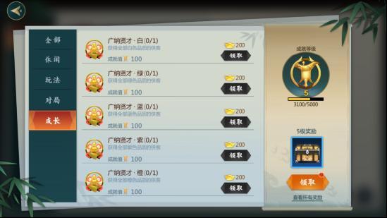 结缘江湖之路开启 《剑网3指尖对弈》侠客产出指南