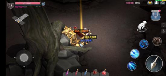 Roguelike暗黑风硬核手游《魔渊之刃》将于9月17日正式上线