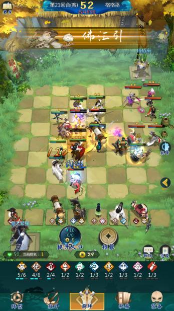 新作即将登场 《剑网3指尖对弈》核心玩法介绍
