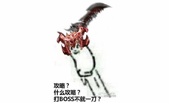 《战魂铭人》8月20日将上线!凉屋Roguelike硬核动作手游