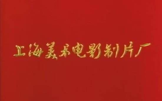 【Link・二次元】吹爆国漫《雾山五行》 打斗场景酣畅淋漓