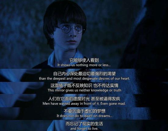《哈利·波特与魔法石》票房破10亿美元!主题乐园也安排上了