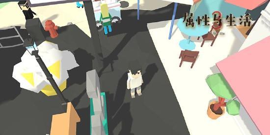 《属性与生活3》已于8月21日开启对外限量测试