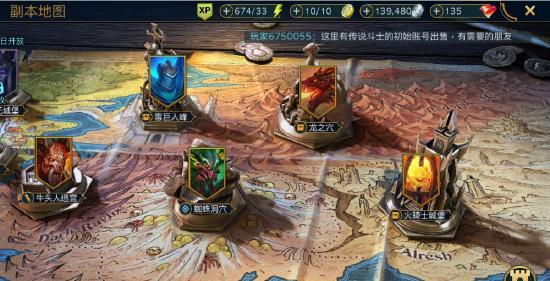 《突袭:暗影传说》将于8月25日删测!超高画质曾用于苹果iPad展示