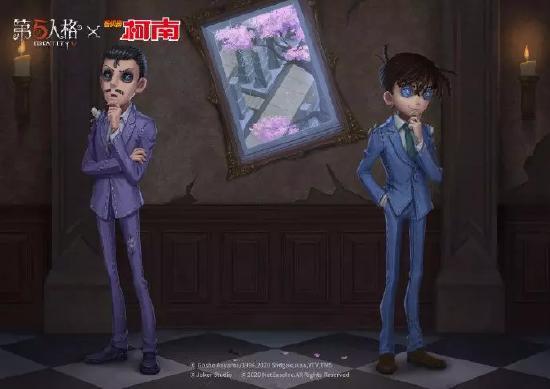 《第五人格》X《名侦探柯南》第二弹开启,四大角色汇总