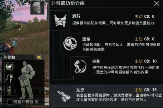8月31日极限追猎玩法、新地图山谷上线 和平精英体验服更新内容汇总
