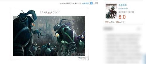 《零界之痕》将于9月23日开启终测!末日废土二次元硬核动作玩法!