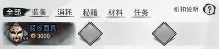 【阿月幼课堂】十六大门派之表,最强的是这四大世家?
