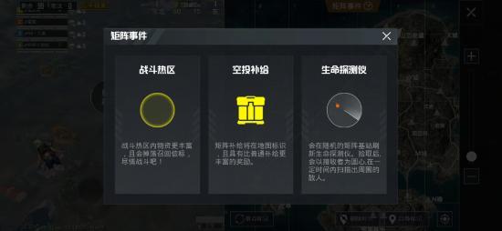 【攻略投稿】新玩法极限追猎