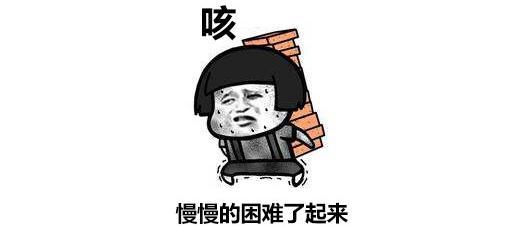 《一起搬砖》:什么搬砖?请叫我规则长方固体物质空间移动工程师