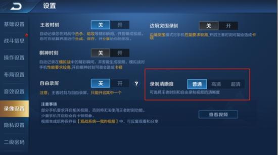 【公告】9月17日抢先服公告 综合调整