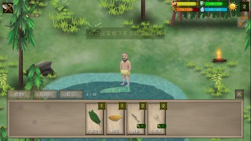 爆评测《挨饿荒野》:玩完这游戏 我更佩服德爷贝爷了