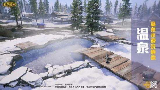 【新地图攻略】上王牌速度飞快!山谷地图特肥资源区大公开!