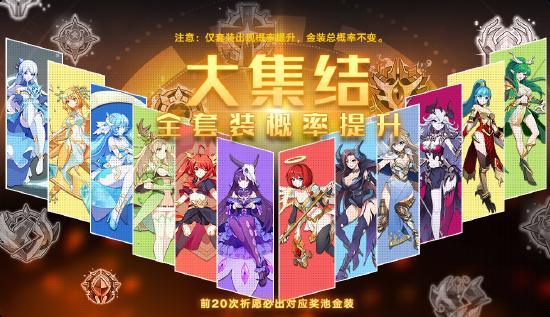 全新版本【国士无双】9月30日正式上线!