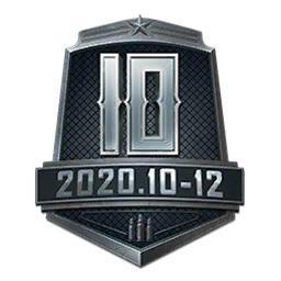 和平精英啾啾情报站第十期丨SS10赛季10月13日开启,攻略汇总助你赛季末上分
