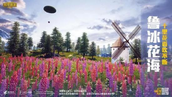 策划面对面12期   山谷地图详细解读!未来游戏玩法抢先剧透!?