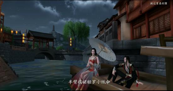 江湖奇遇知多少:娇俏少女苏语迟背后的秘密