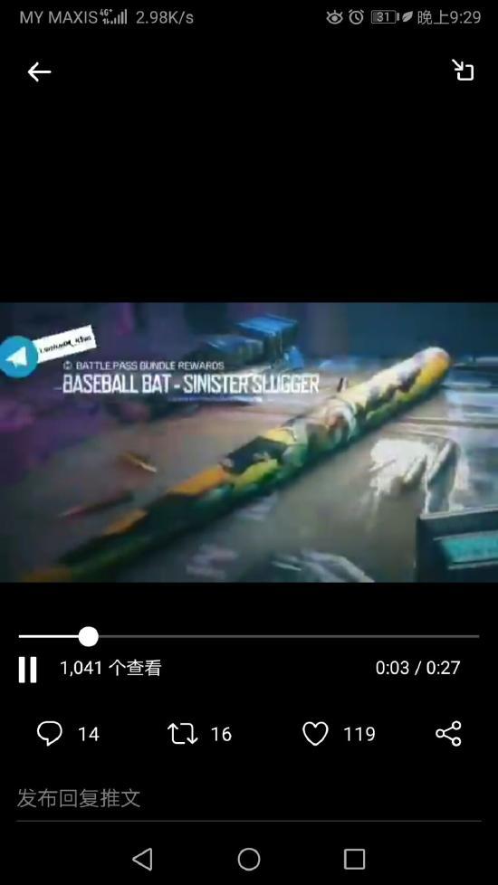 [魅影测评组]《使命召唤手游》S11赛季新内容预告第一期