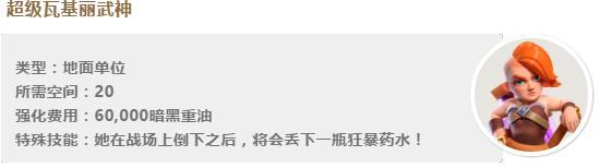 更新实装丨秋季更新已载入完成,全面开战!