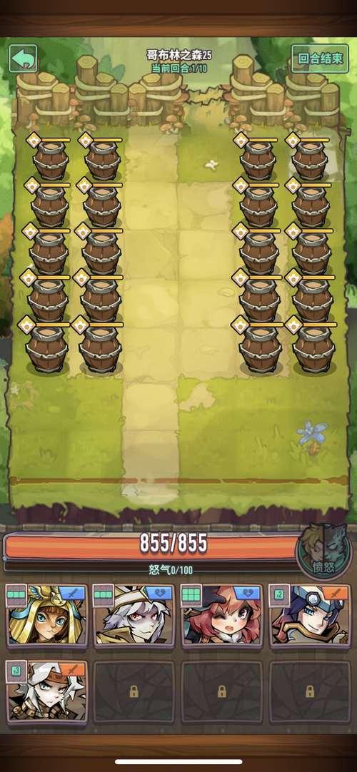 爆评测《巨像骑士团》:创意的战棋玩法,轻度的游戏体验