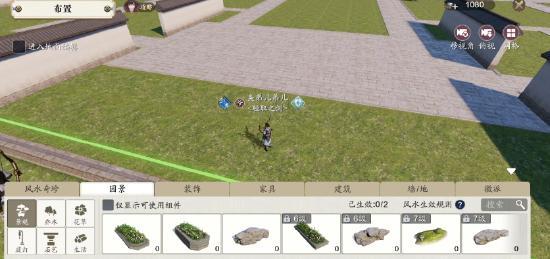 《天涯明月刀》家园系统试玩:江湖就是打打杀杀?让我们不如回家
