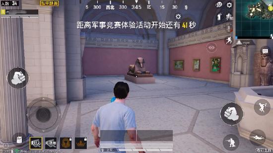 新玩法爆料第1弹 | 大都会艺术博物馆惊喜上线,地宫探险新奇体验!