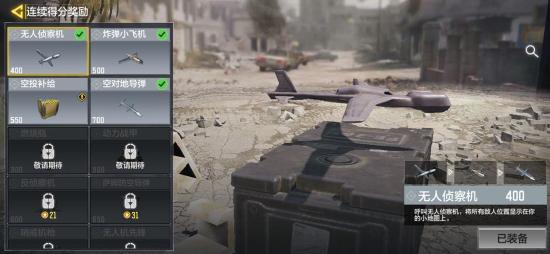 《使命召唤》手游国服10.20测试一手评测!最顶尖的FPS手游之一