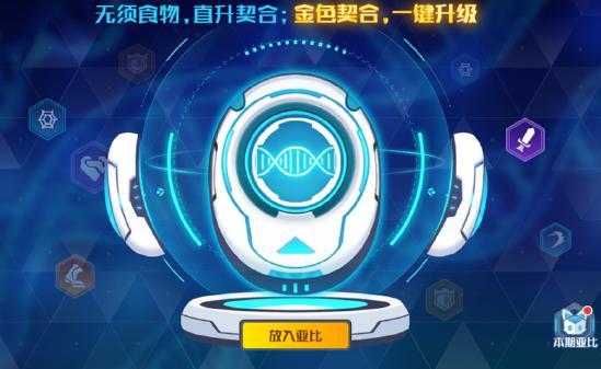 全新版本:【无尽光年】10月30日正式上线!