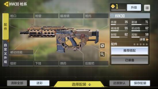 """""""善良之枪""""HVK30评测"""