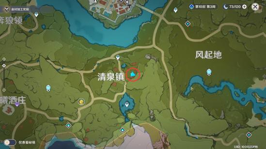 【活动攻略】百货奇货活动商人与货品位置(27日已更新)
