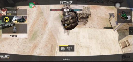 枪火战区实战教程:高手都在用的绝佳定点雷点位攻略