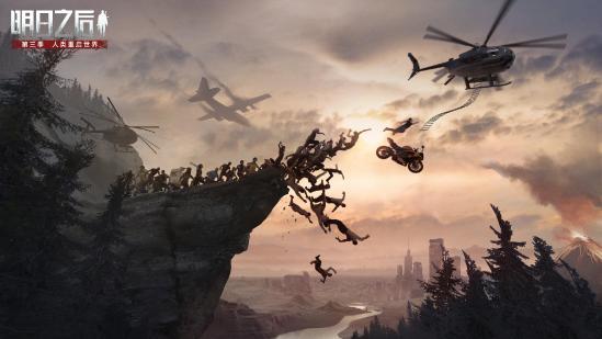 精彩战斗情景抢先体验,《明日之后》全新大规模怪物群来袭!