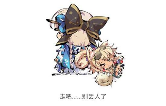 """墨绘风RPG《幻想神姬》11月6日开测!Steam版""""九十九姬""""精神续作"""