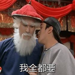 撸猫致富赢真爱,轻甜恋爱手游《灵猫传》11月5日开测