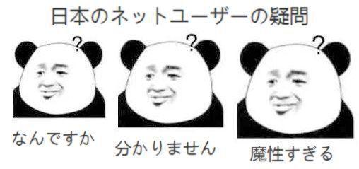 """【就哔哔】你在《LOL手游》海外测试中碰到了多少""""外国人""""?"""