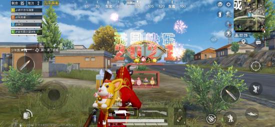 【公告】体验服11月4日更新公告 极寒模式回归,海岛彩蛋玩法来袭!