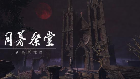 STEAM特别好评,古墓探险题材非对称竞技游戏《人之境:探索》